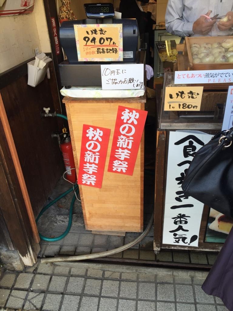 kawagoe004_r